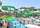 Alanya Aquapark 30€